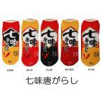 おもしろ靴下 レディース くるぶし丈 日本製 七味唐辛子