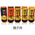おもしろ靴下 レディース くるぶし丈 日本製 親子丼