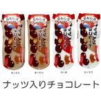 おもしろ靴下 レディース くるぶし丈 日本製 アーモンドチョコレート