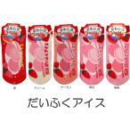 おもしろ靴下 レディース くるぶし丈 日本製 だいふくアイス 大福