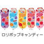 おもしろ靴下 レディース くるぶし丈 日本製 ロリポップキャンディー