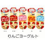 おもしろ靴下 レディース くるぶし丈 日本製 りんごヨーグルト