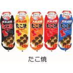 おもしろ靴下 レディース くるぶし丈 日本製 大阪名物たこ焼き