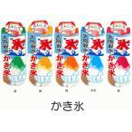 おもしろ靴下 レディース くるぶし丈 日本製 大阪製氷かき氷