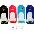 おもしろ靴下 レディース くるぶし丈 日本製 ペンギン
