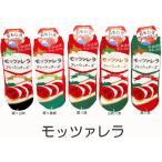 おもしろ靴下 レディース くるぶし丈 日本製 モッツァレラフレッシュチーズ