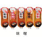 おもしろ靴下 レディース くるぶし丈 日本製 味噌汁