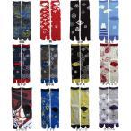 足袋ソックス メンズ 日本製 カヤ 和柄足袋靴下
