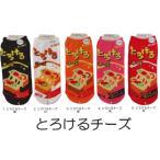 おもしろ靴下 レディース くるぶし丈 日本製 とろけるチーズ