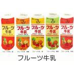おもしろ靴下 レディース くるぶし丈 日本製 フルーツ牛乳