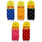 おもしろ靴下 レディース くるぶし丈 日本製 ヒヨコ