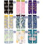 足袋ソックス レディース 和柄足袋靴下 京都くろちくNO3