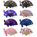 シルク扇子 袋付き 楽天扇子ランキング常連 女性用,男性用,メンズ,レディース シルク100%素材 おしゃれ扇子袋付き