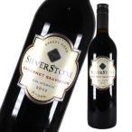 赤 ワイン シルバー・ストーン カベルネ・ソーヴィニヨン 2012 (カリフォルニア)