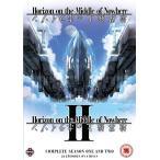 境界線上のホライゾン 1期&2期 コンプリート DVD-BOX (全26話, 606分) アニメ 英国輸入盤