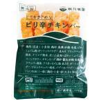 【無添加冷凍食品】ピリ辛チキンバー