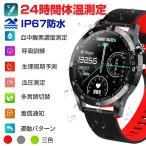 パルスオキシメーター機能付き スマートウォッチ 日本製センサー搭載 体温監視 血圧計 心拍計 腕時計 レディースメンズ 日本語 説明書 iphone android 対応