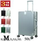 キャリーケース Sサイズ スーツケース キャリーバッグ おしゃれ アルミ 修学旅行 海外旅行 フレーム 丈夫 軽量 女性 男性 おすすめ