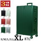 キャリーケース スーツケース キャリーバッグ LL おしゃれ 女性 メンズ アルミ 海外旅行 フレーム 送料無料