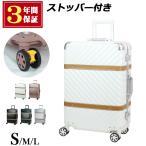キャリーケース スーツケース キャリーバッグ 機内持込みサイズ S おしゃれ 女性 メンズ アルミ 海外旅行の画像