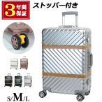 Yahoo!キャリーバッグ専門店 MOIERGスーツケース Mサイズ キャリーバッグ キャリーバック アルミフレーム 大容量 海外旅行 おしゃれ
