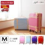 あすつく キャリーケース キャリーバッグ スーツケース Mサイズ おしゃれ かわいい 女性 女子 修学旅行 送料無料