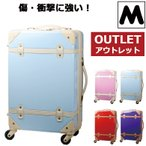 【訳あり・アウトレット】キャリーバッグ キャリーケース スーツケース Mサイズ 超軽量 おしゃれ 修学旅行 旅行用品