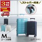 【期間限定!半額】キャリーケース Mサイズ おしゃれ キャリーバッグ スーツケース キャスターストッパー付き  2泊3日 3泊4日