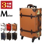 キャリーバッグ キャリーバック キャリーケース スーツケース M おしゃれ 軽量 かわいい 人気 中型