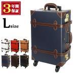 キャリーバッグ キャリーバック スーツケース キャリーケース L 大型 おしゃれ 軽量 かわいい 人気