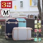 Yahoo!キャリーバッグ専門店 MOIERGキャリーバッグ キャリーバック スーツケース M 中型 軽量 かわいい おしゃれ 3泊 キャリーケース