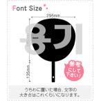 ハングル切り文字セット 【ヨンギ(YongKi)】1文字のサイズ:3L(うちわ最大サイズ)素材:カラーボード