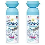 【2本セット】アース製薬 らくハピ マッハ泡バブルーン 洗面台の排水管 200ml 送料無料