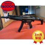 ショッピング東京 東京マルイ・MP5-J 電動ガン スタンダードタイプ