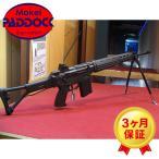 東京マルイ 電動ガン 89式小銃5.56mm 折曲銃床式