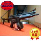 ショッピング東京 東京マルイ・電動ガン ハイサイクルカスタム H&K MP5A5 HC