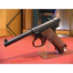 マルシン・南部14年式 後期モデル HW 6mmBBガスブローバック