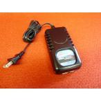 EAGLE Racing・AC Li-Po バッテリーチャージャー(充電器) #3900-LiPo