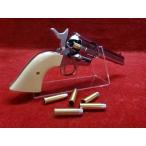 マルシン・コルト S.A.A.45 ピースメーカー Xカートリッジシリーズ6mmBB スーパークロームシルバー