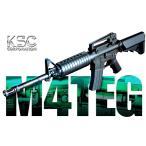 KSC電動ガン M4 TEG