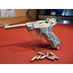 マルシン 金属モデルガン 組み立てキット ゲーリングルガー P-08