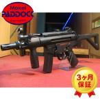 ショッピング東京 東京マルイ・H&K MP5クルツA4 PDW 電動ガン スタンダードタイプ