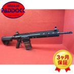 東京マルイ・次世代電動ガン HK417 アーリーバリアント