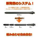 LAYLAX[ライラクス] F.FACTORY  東京マルイ リアル ガスブローバックM4A1 MWS用 8ウェイアウターバレル