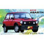 フジミ 1/24  アウトビアンキ A112 アバルト  (リアルスポーツカーシリーズNo.10)【RS-10】