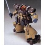 【ガンダム・ガンプラ】 HGUC027 「MS-09F ドムトローペン(サンドブラウン)」