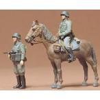 タミヤ 1/35 MM ドイツ将校 乗馬セット