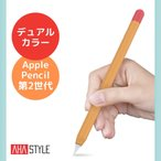 Apple Pencil ������ ���С� ����å� ����å� ���ꥳ�� �ޥ��ͥå� ���� ��ǽ �裲���� ���åץ� �ڥ� AhaStyle