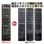 PerFascin テレビリモコン  Fit For HITACHI 日立  テレビ