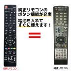 シャープ テレビ リモコン GA952WJSA LC-16K5 LC-19K5 LC-22K5 LC-24K5 SHARP AQUOS 代用リモコン リスタ